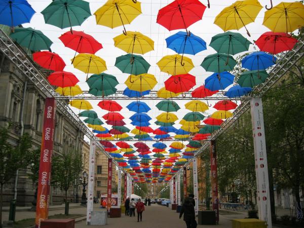 зонтики1