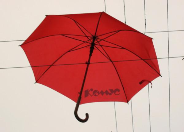 зонтики9
