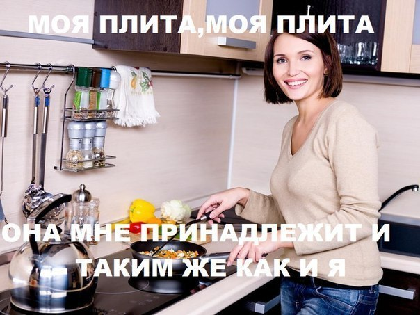 женщина на кухне фото