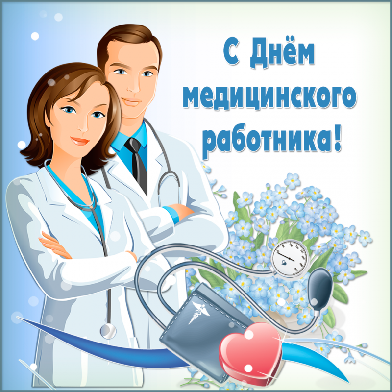 ...p://www.playcast.ru/uploads/2016/06/16/19008565.png