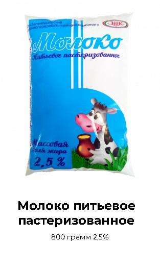 http://zelmolkom.ru/catalog?page=0