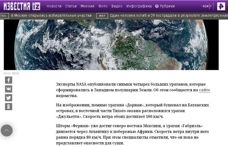 https://iz.ru/919152/2019-09-08/eksperty-nasa-opublikovali-snimki-chetyrekh-bolshikh-uraganov