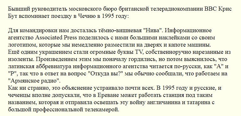 https://www.anekdot.ru/