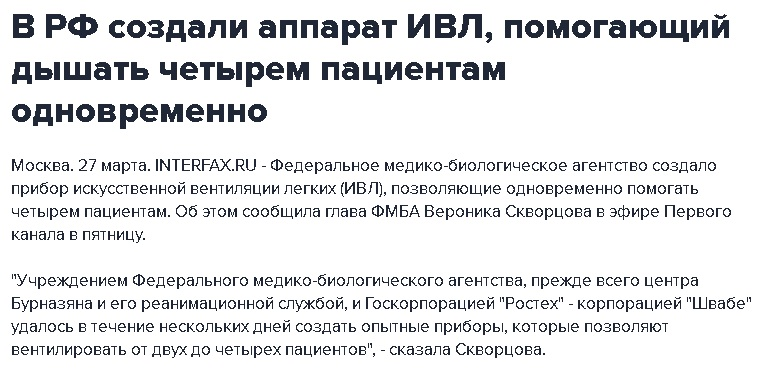 https://www.interfax.ru/russia/701318