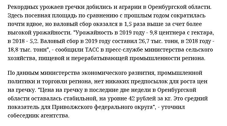 https://tass.ru/ekonomika/7031589