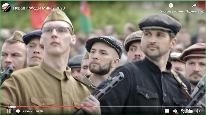 Внуки и правнуки белорусских партизан