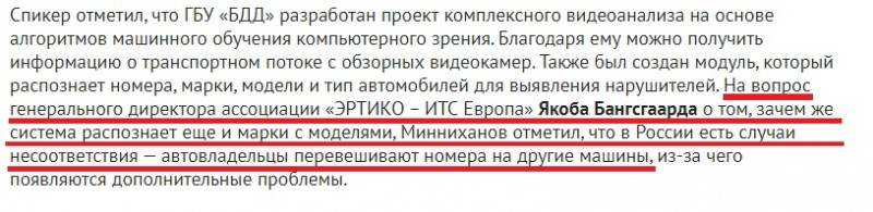 https://www.business-gazeta.ru/article/481758