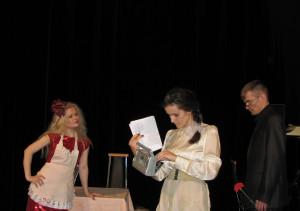 Лена Лебедева, Валерия Жигачева, Валерий Чумаков