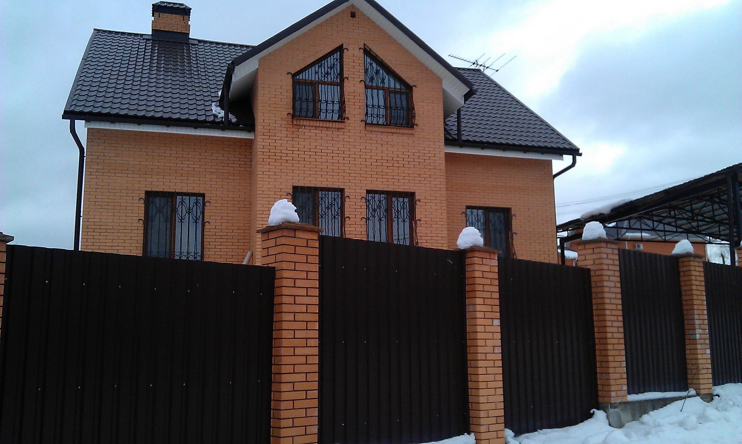 Дом Леонида Каема (Розенберга), оформленные на его мать Ирину Каем