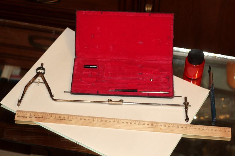 Максимальный радиус 40 см