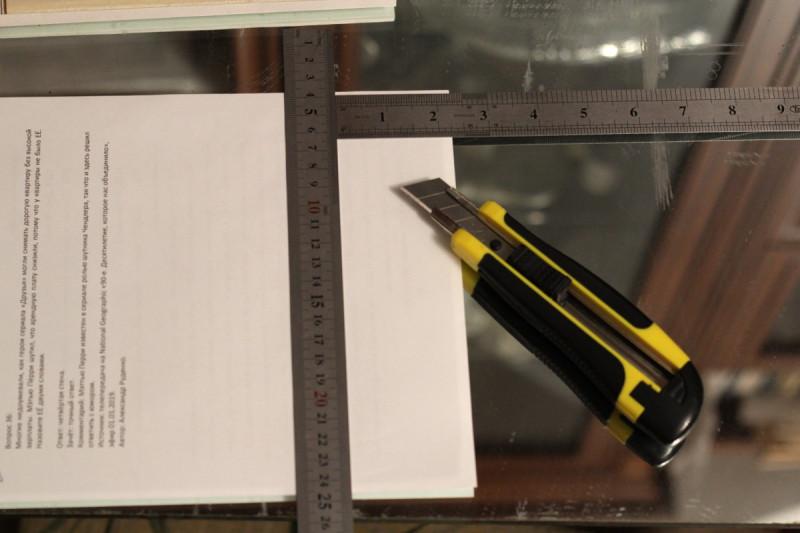 Нарезка бумажных слизур