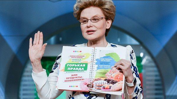 «В блокадном Ленинграде полных не было!» - ответила Елена Малышева на жалобы малоимущих пенсионеров