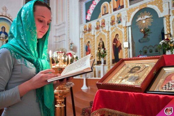 Странная девушка с православного сайта знакомства. И моя попытка начать отношения
