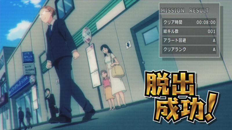 [HorribleSubs] Chio-chan no Tsuugakuro - 05 [720p]_001_9445.png
