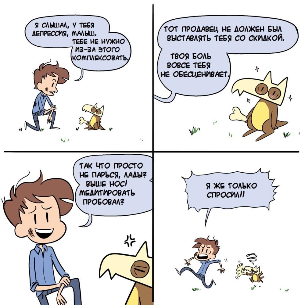 Поки-3 перевод