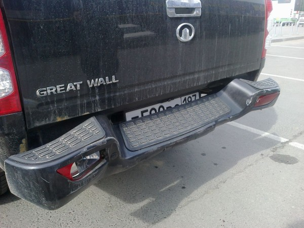 bumper-1