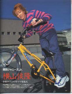Duet 199803 Yoko1