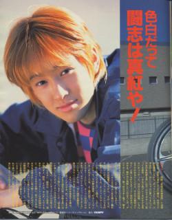 Duet 199803 Yoko2