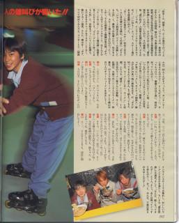 Duet 199803 Yoko3