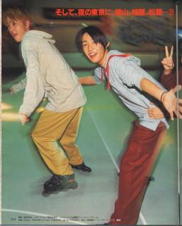 Duet 199803 Yoko4