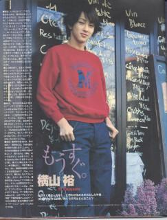 Wink Up 199904 Yoko