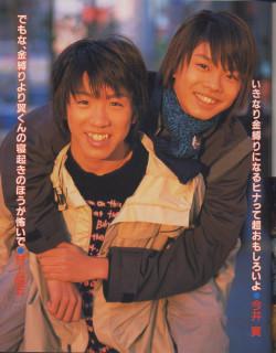 Duet 199904 Hina & Tsubasa 2