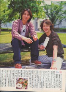 Myojo 199908 Yoko w/Koichi