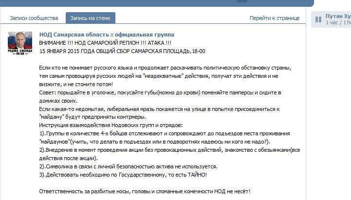 nod_loshki