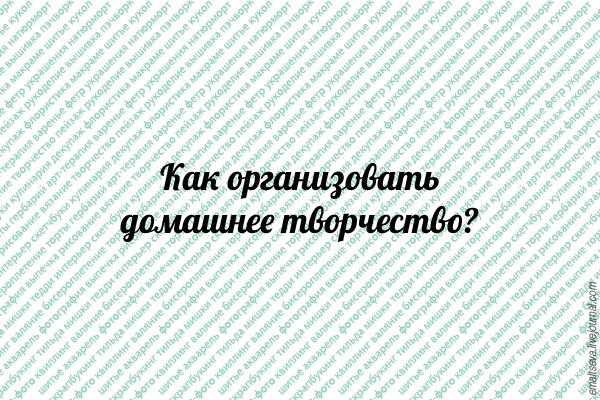 muza_chudo1