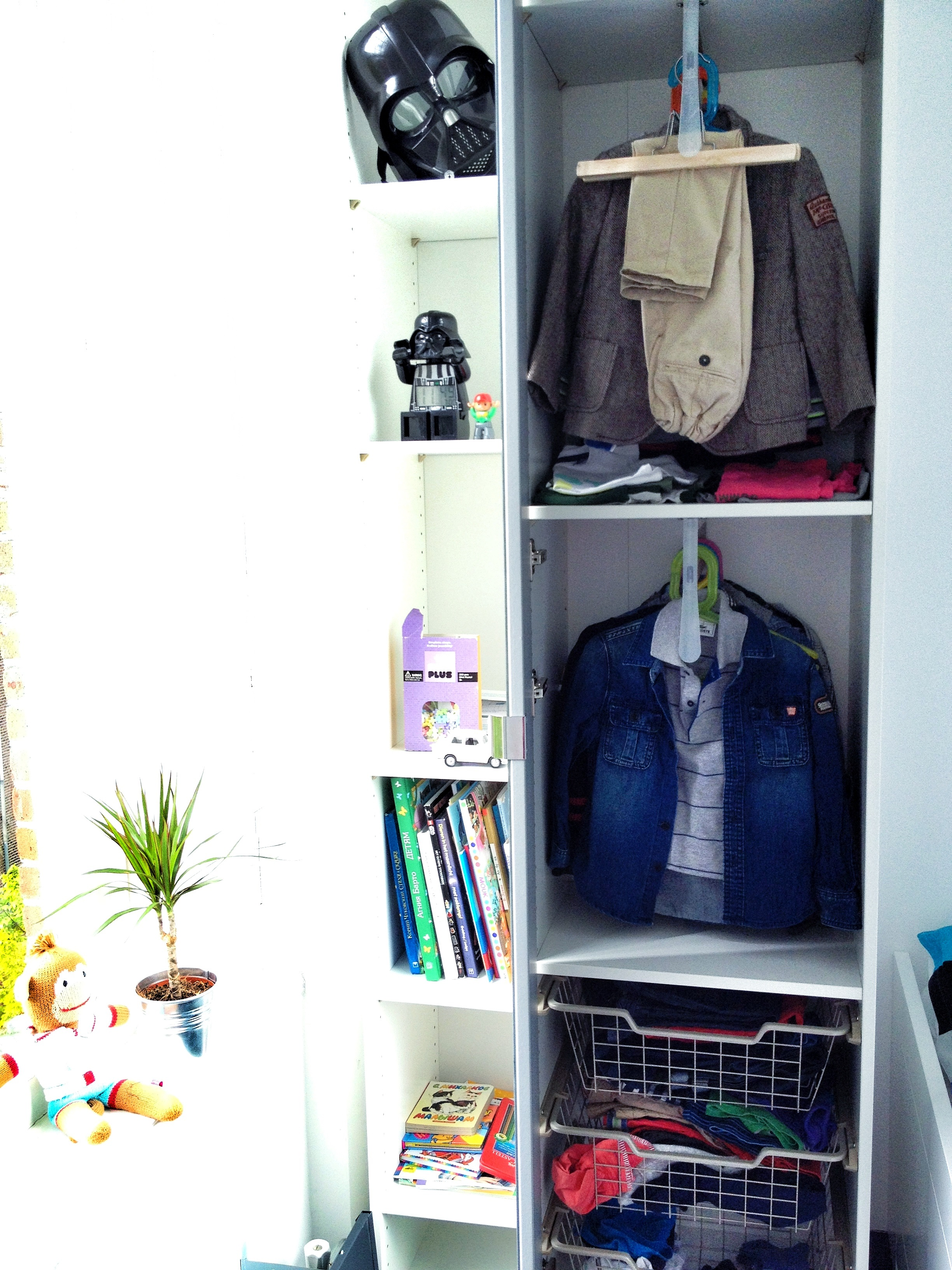 photo 2 closet