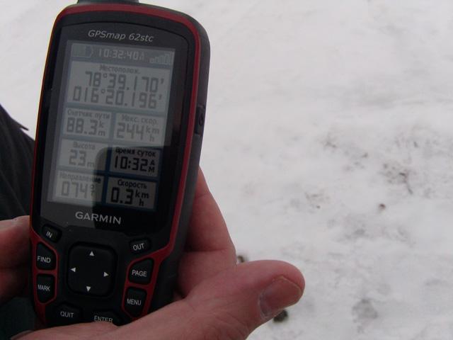 Pyramiden GPS proof