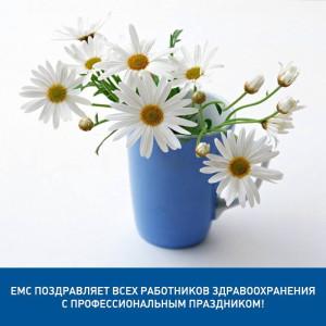 диетолог русс ирина сергеевна