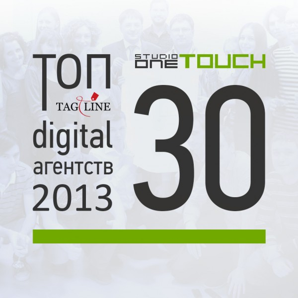 onetouch_top_30_tl