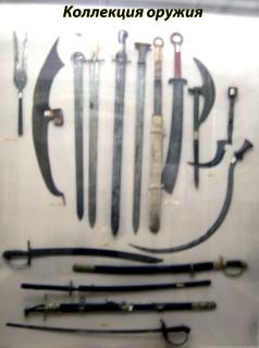 Кологривский краивеческий музей