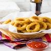 Baked-Seasoned-Onion-Rings-e1523879691592.jpg
