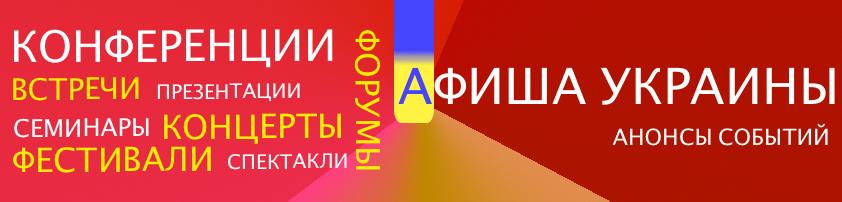 anons-ua-lj_851x315