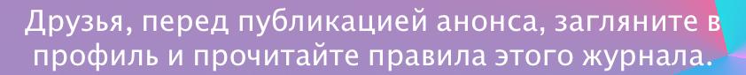 woman_healthy-ru-lj_851x315