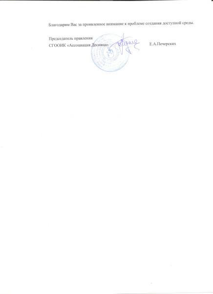 Лист 2 (1)
