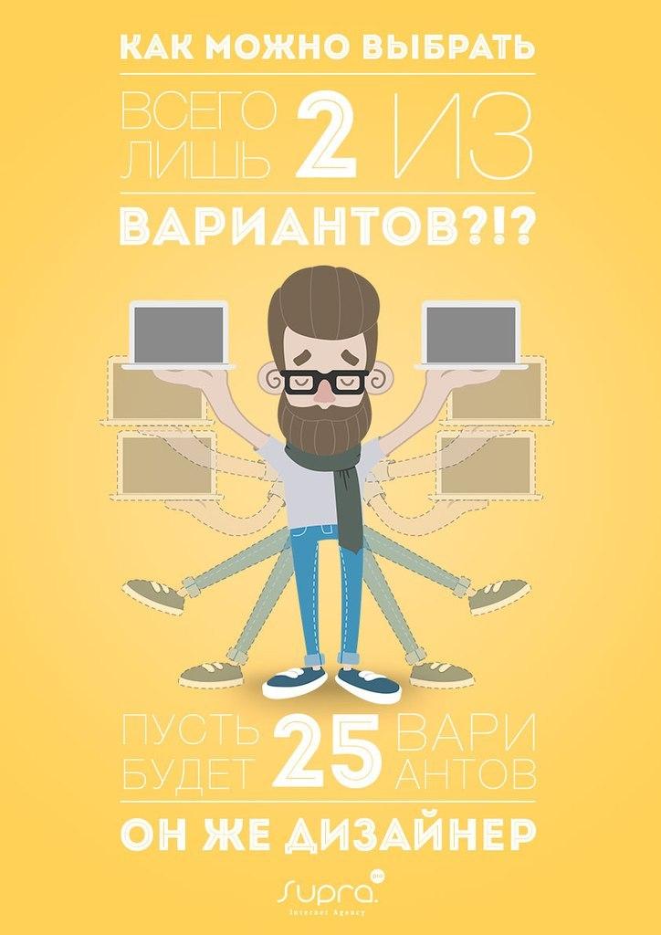 Смешные картинки про дизайн