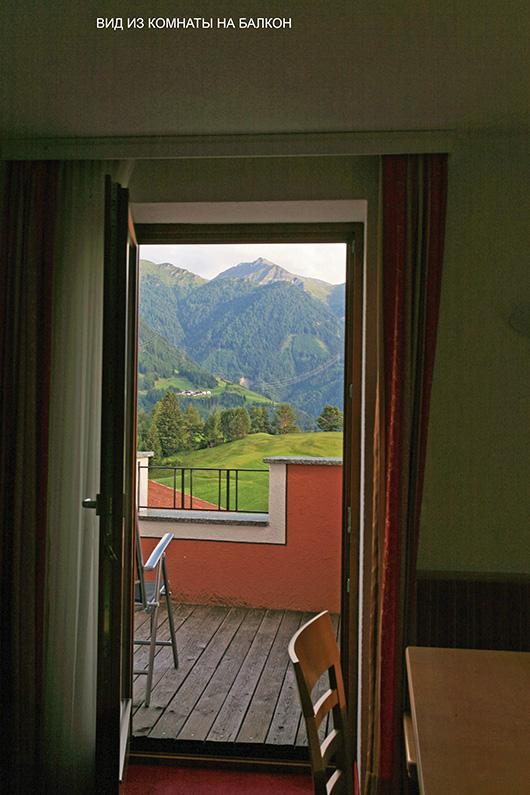 IMG_6514 балкон