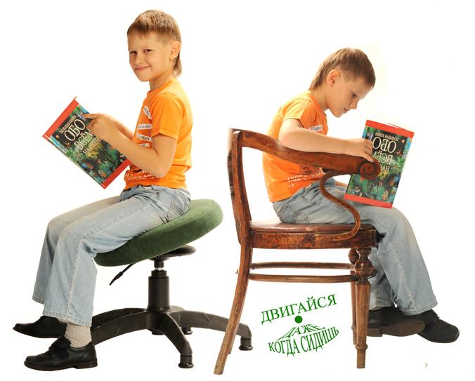 Компьютерный стул для школьника