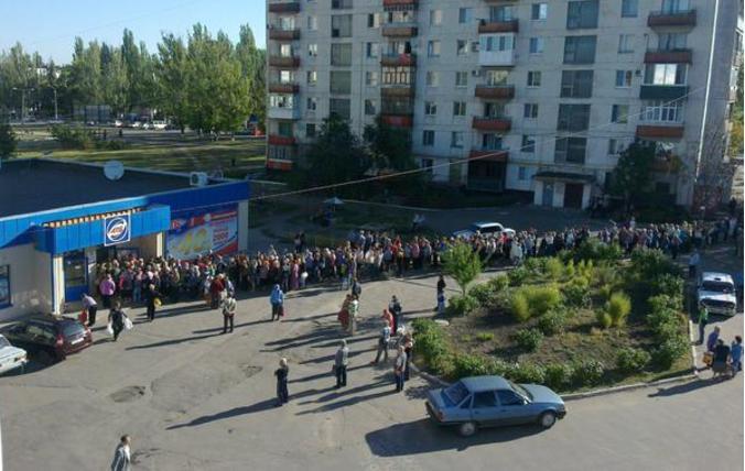 фото очередей за продуктами на Украине