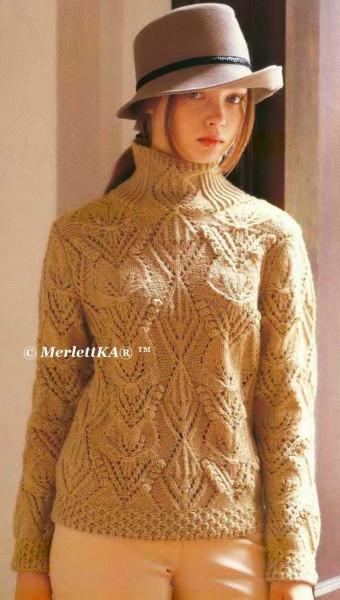 Пуловер С Рельефными Листочками С Доставкой