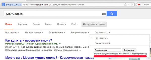 google-ua