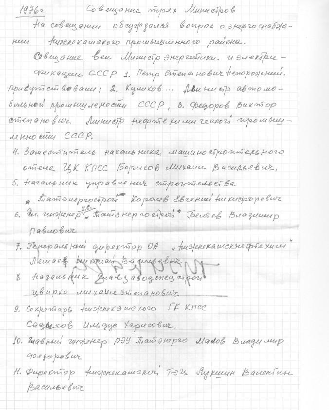 Sov_min1