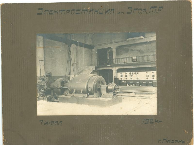 Машинный_зал_1924
