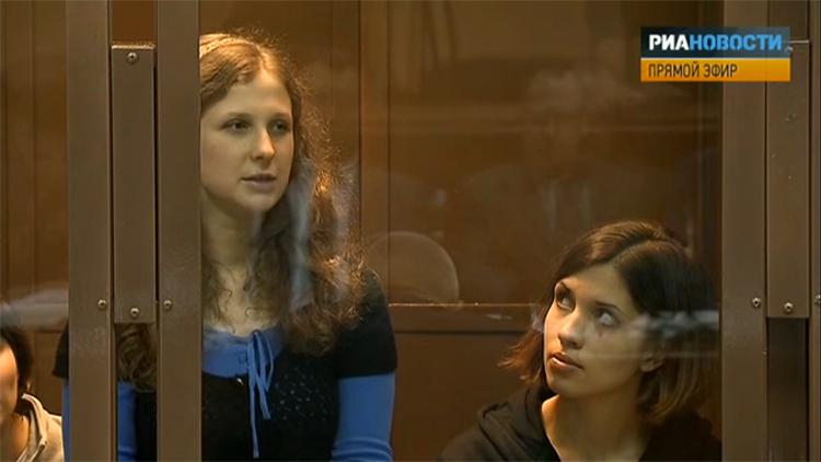 Tolokonnikova Nadjezhda Aliohina Maria Pussy Riot Group from prison