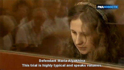 The closing statements from Maria Alyokhina in trial 8 august 2012. Pussy Riot