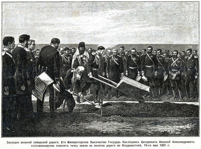 Закладка_великой_сибирской_дороги,_1891