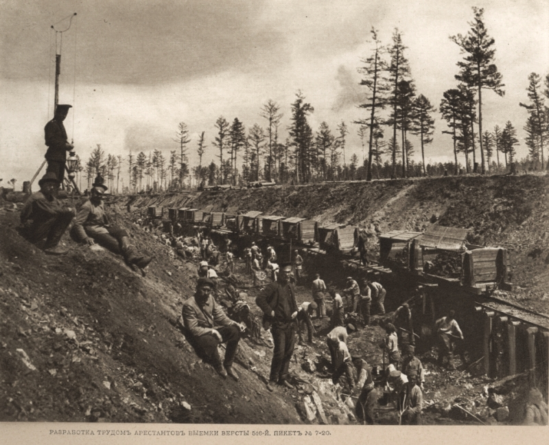 Russian_prisoners_at_work_at_the_Amur_Railway